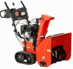 snowblower Profi P6560ET Photo and description