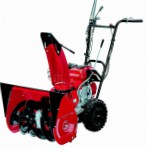 snowblower Honda HSS655EW Photo and description