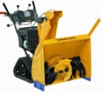 snowblower Cub Cadet 730 HD TDE Photo and description