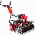 self-propelled lawn mower Shibaura G-FLOW22-A11STE Photo and description
