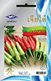 White Thai Hot Pepper Chilli (106 Seeds)quality Seeds - 1 Package From Chai Tai, Thailand Photo, new 2018, best price $4.50 review