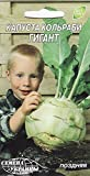 Cabbage Seeds kohlrabi Giant Heirloom Vegetable Seed from Ukraine Photo, new 2018, best price $1.99 review
