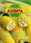 Photo Corn grade Sladkoe detstvo