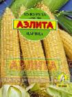 Photo Corn grade Carica