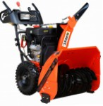 Herz SB-7CE snowblower Photo