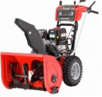 snowblower SNAPPER SNM1227SE Photo and description
