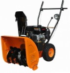snowblower FORWARD FST-65/220 Photo and description