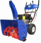 snowblower MasterYard MX 8524RE Photo and description