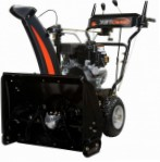 snowblower Sno-Tek 22 Photo and description