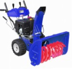 snowblower MasterYard MX 18528RE Photo and description
