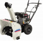 snowblower Интерскол СМБ-650Э Photo and description